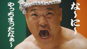 【話題】お笑い芸人の「あの人の10年後劇場」がヤバ凄い! 資生堂が動画公開キター!