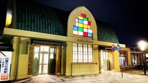 【幻想トラベル】出雲大社前駅はファンタジーな駅舎 / 自転車もレンタル可能