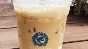 中国と四国のローソン限定! 大山ラテがウマすぎる件 / 大山乳業農業協同組合特選牛乳使用マチカフェアイスカフェラテ