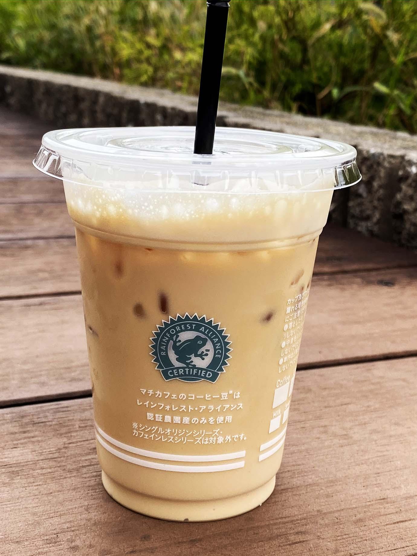 lawson-gentei-cafe5