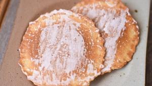 飛騨高山名物「味噌煎餅」が本気でうまい! オススメしたいNo,1土産は井之廣製菓舗の味噌煎餅