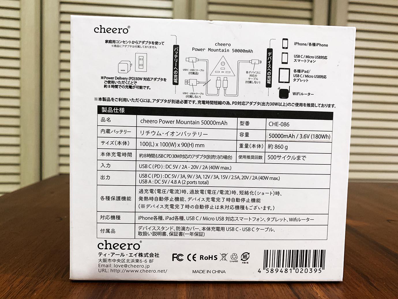 mobile-battery4