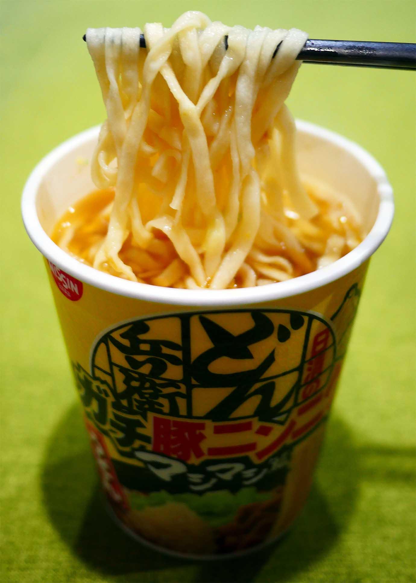 ramen-jiro-donbei