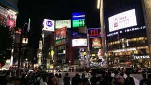 【炎上】渋谷ハロウィンで安室奈美恵の聖地が汚される事件発生 / ファンがブチギレ激怒
