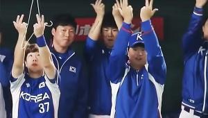 【問題視】野球2019WBSCで韓国チームが日本人を侮辱するポーズか / 怒りの声続出で大炎上