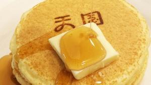 【魅惑グルメ】天国のホットケーキにたっぷり蜜をかけて食べる幸せ