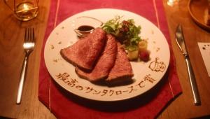 宮崎県経済農業協同組合連合会がサンタと牛肉のYouTube動画公開 / 宮崎牛食べたい