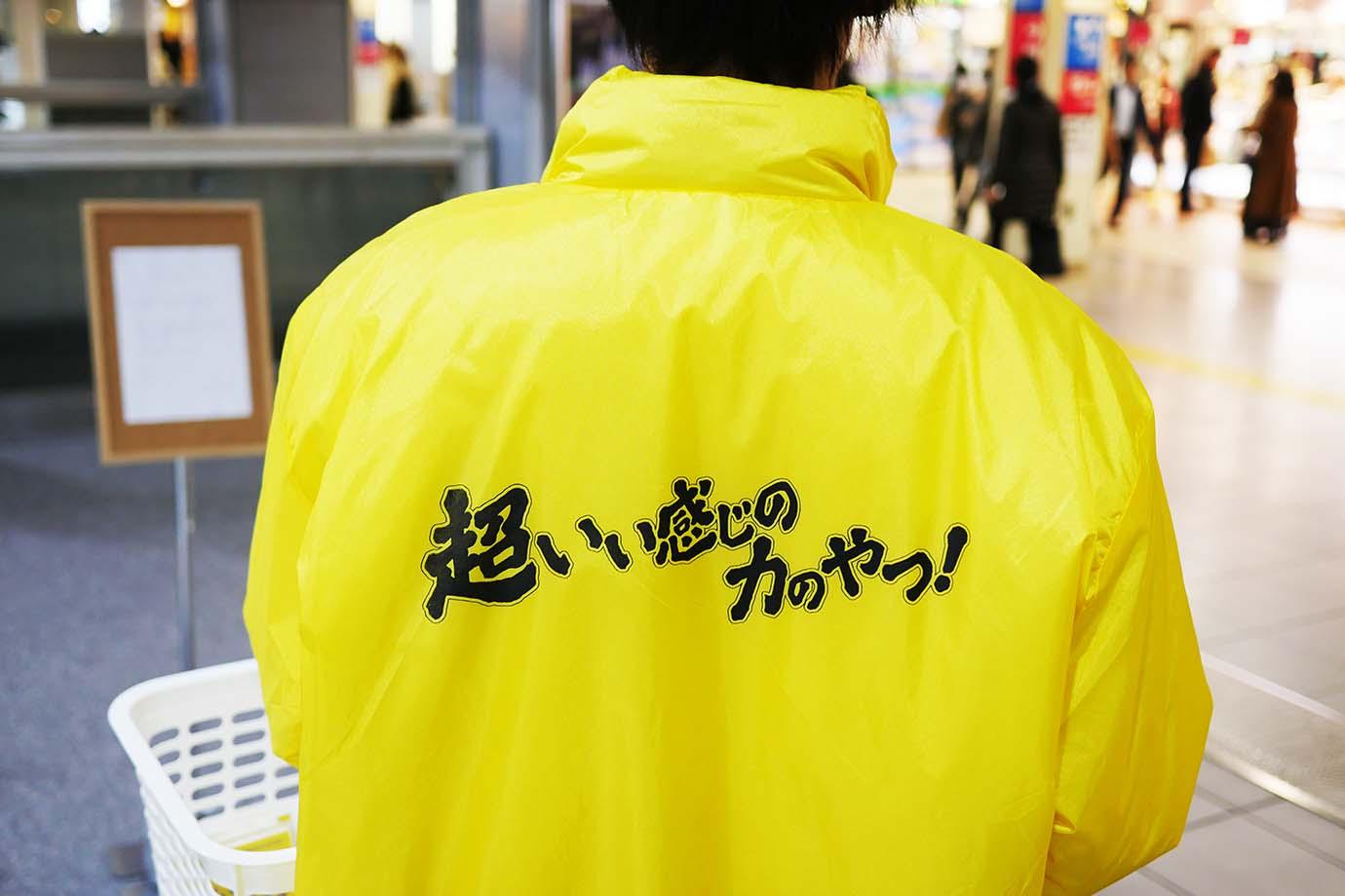 cho-iikani-no-yatsu5