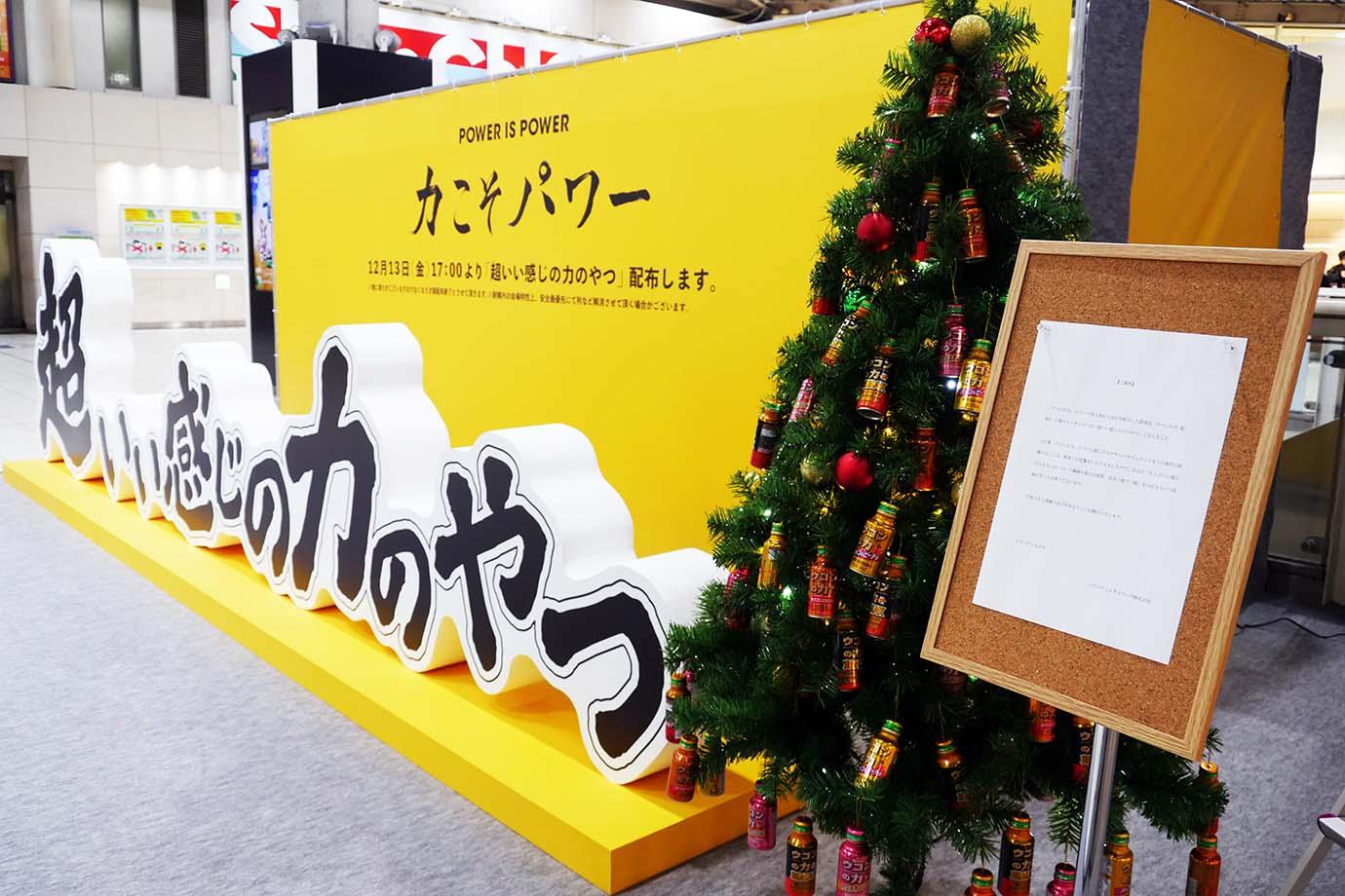 cho-iikani-no-yatsu8