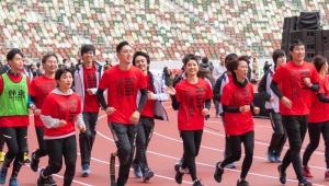 世界初! 一般ランナー2020人が代表選手と新しい国立競技場を走る! 土屋太鳳・桐生祥秀・井谷俊介・中村貴咲!