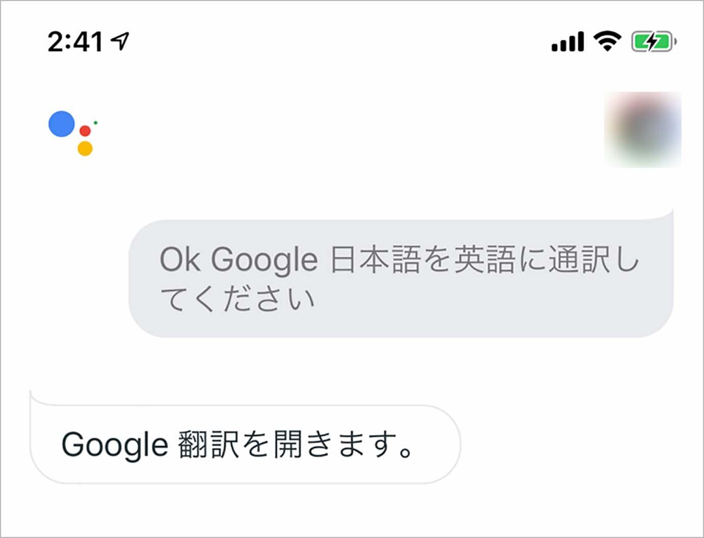 google-real-time-translation1