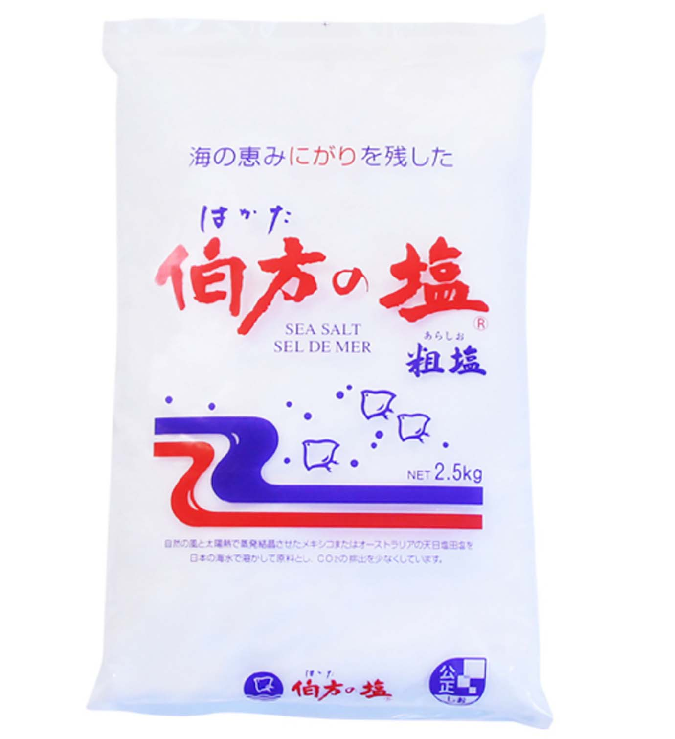 hakata-no-shio