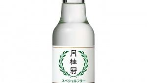 月桂冠の日本酒っぽいノンアル飲料がネットで大絶賛! 糖質もアルコールもゼロ「スペシャルフリー」