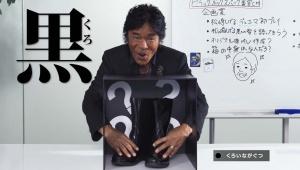 【黒ニュース】デュエル・マスターズ「ブラックボックスパック」に黒い松崎しげるさん起用