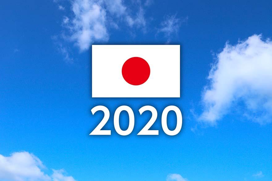 2020tky