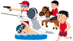 東京オリンピック中止になれば世界初の2回中止都市に / 1940年の東京五輪も中止に「新型コロナウイルスショック」