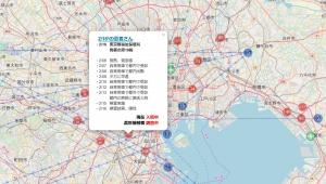 【話題】感染者がいた場所を地図表示するコロマップ公開 / 新型コロナウイルスの事例マップ「スマホで感染者がいた位置を確認」