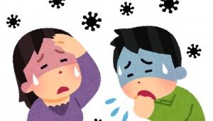【緊急事態】女性が男性に接客するラウンジサザンクロス大分で接客受けた既婚男性が新型コロナウイルス感染 / そして妻子も感染