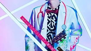 ミュージシャン大石昌良さんが一時的に活動休止 / 声帯ポリープ手術のため「けものフレンズに携わった人物」