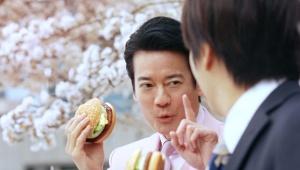 【朗報】マクドナルドてりたまCM・Web動画に唐沢寿明さん登場 / ドラクエドラマで知られる岡山天音さんと共演!