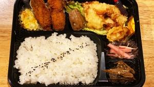 銀座の名店が弁当の販売開始 / 糧亭 銀座魚勝の裏メニュー「鳥天カキフライ弁当」が魅惑的