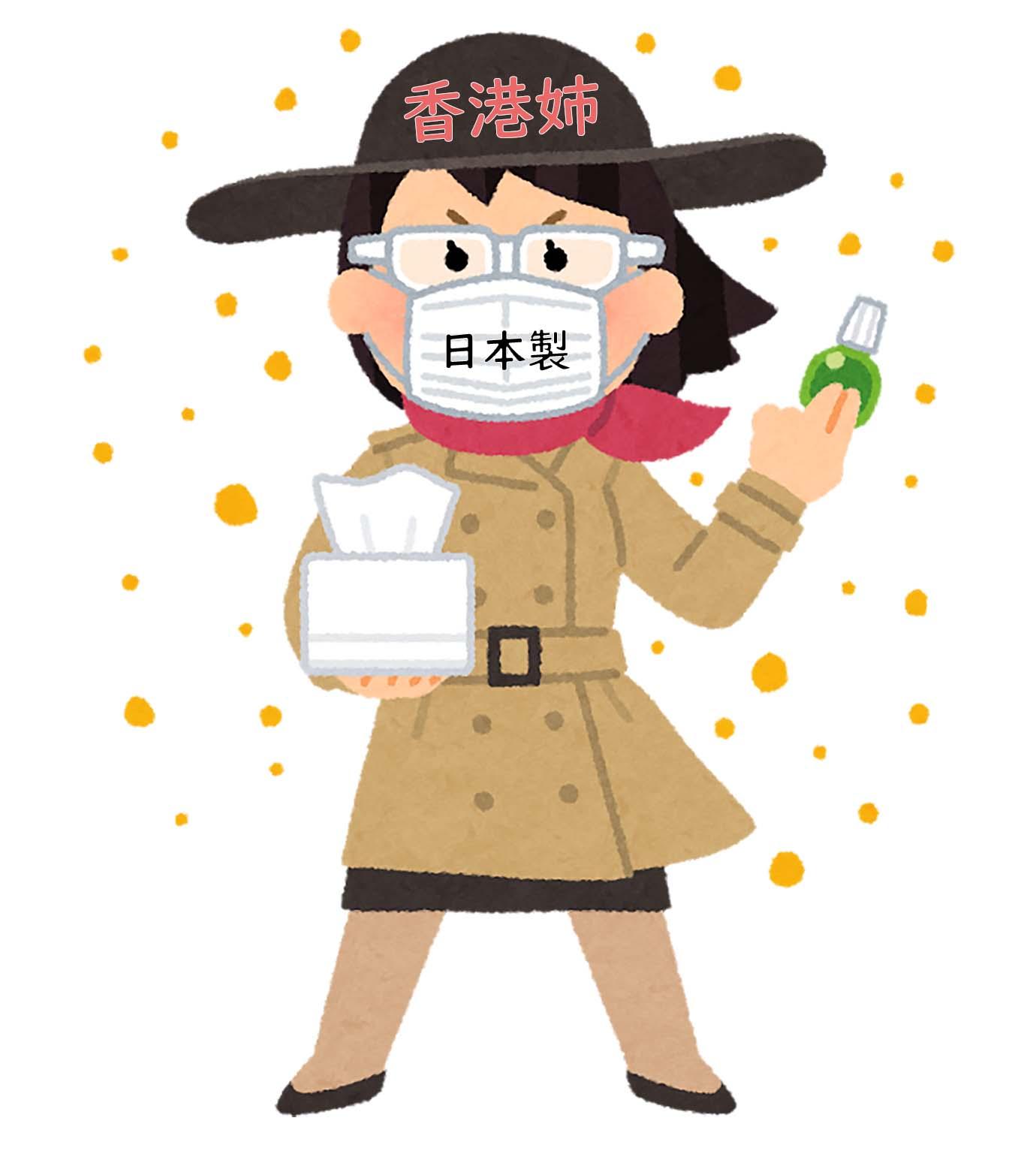agnes-chan-coronavirus-mask-news1