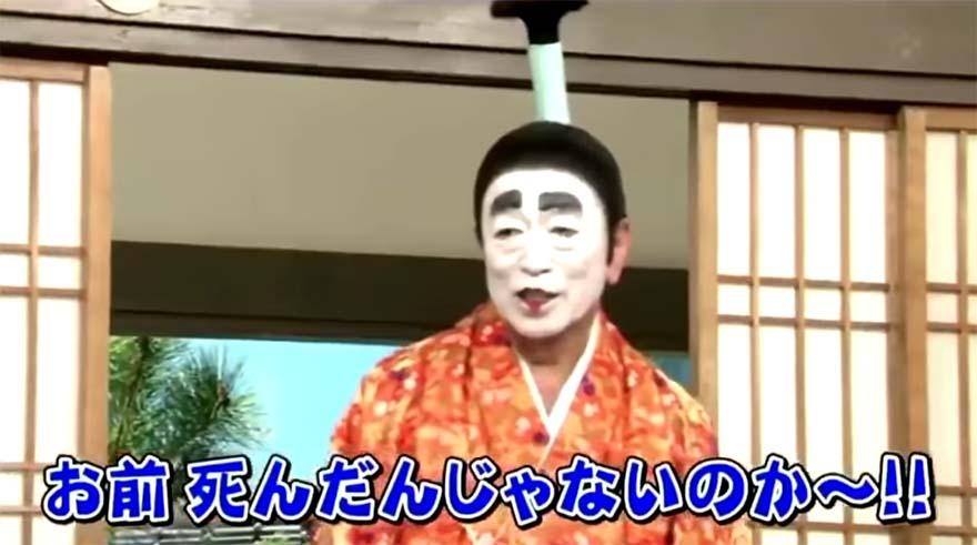 bakatonosama-shimura-ken