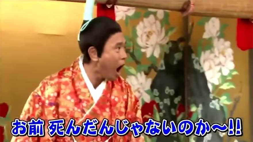 bakatonosama-shimura-ken1