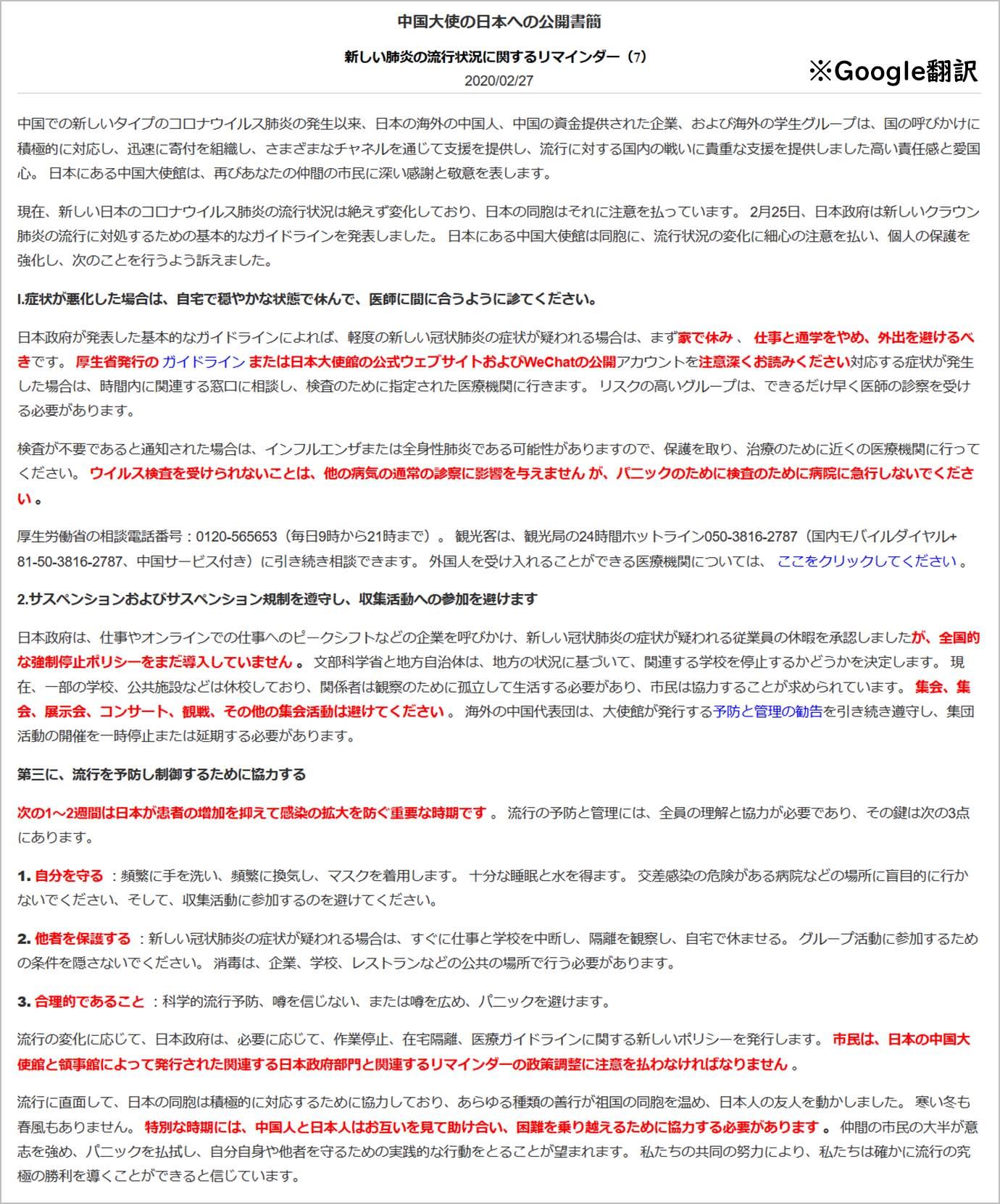 china-image2