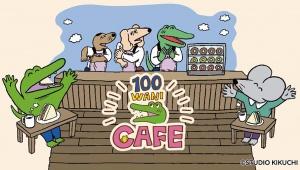 【衝撃】100日後に死ぬワニで驚きの展開 / 100日後に死ぬワニカフェがオープン決定「カレーライス1749円」