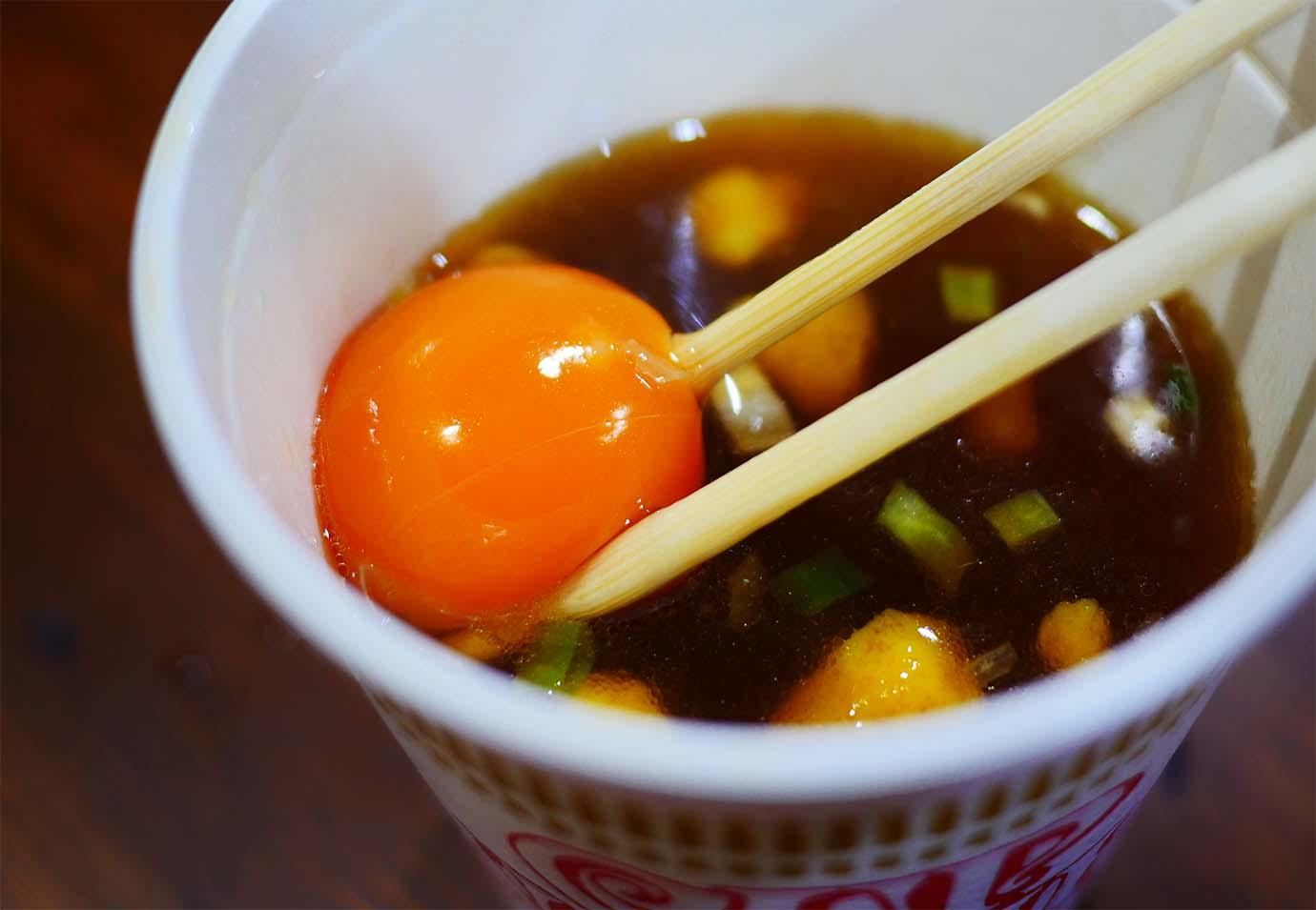 cup-noodles-chawanmushi-news4