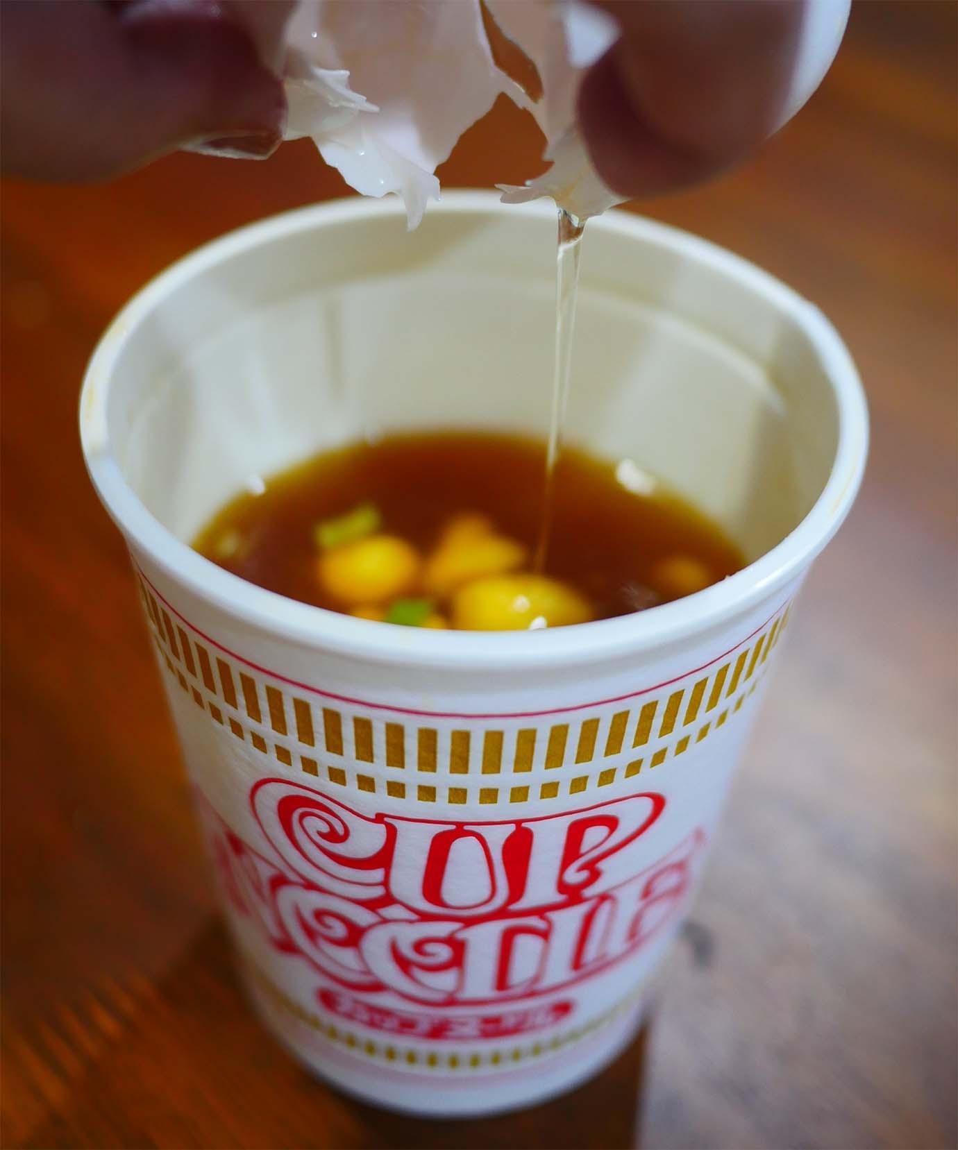 cup-noodles-chawanmushi-news5