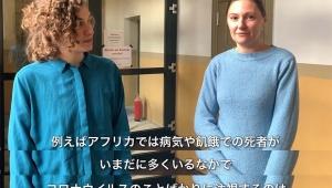 【新型コロナウイルス】日本人の人妻・キノコ意匠さんがドイツで現地取材 / 現地人「アフリカ飢餓のほうが多いのにコロナばかり注視するのは正しいのか」