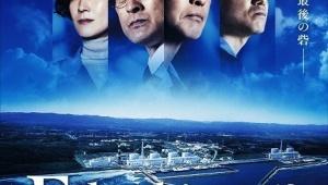 【炎上】糸井重里「Fukushima50」感想をTwitter書き込みして炎上 / 町山智浩も疑問視「糸井さんは原発や戦争を恐れた歌をくだらないと批判した人」