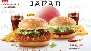 【衝撃グルメ】タイのマクドナルドがジャパン祭り開催中 / おにぎり味のマックフライポテトが激しくウマそう
