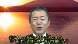 【炎上】静岡県議会議員の諸田洋之氏が楽天市場でマスクを抱き合わせ販売か / 新型コロナウイルス商法の可能性