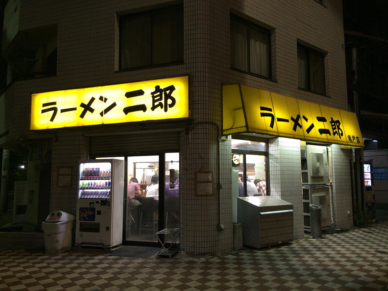 ramen-jiro-kameido01