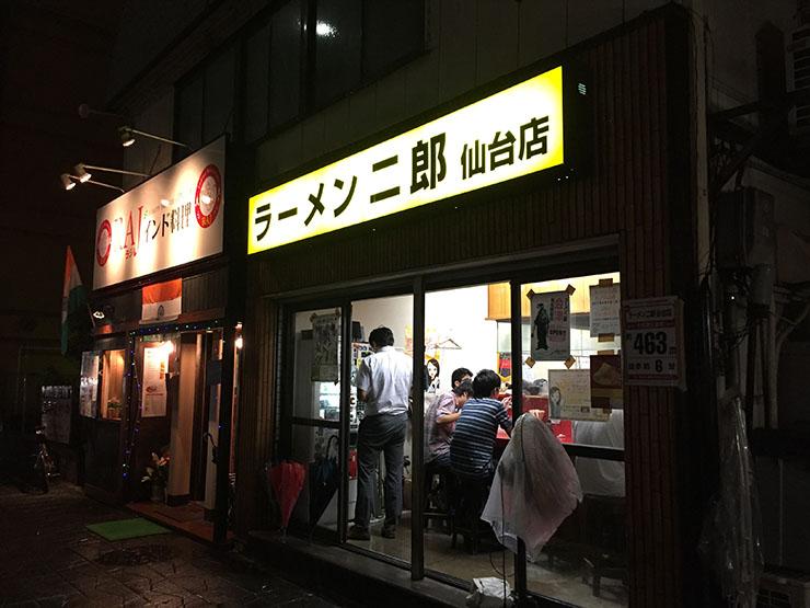 ramen-jiro-sendai10