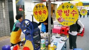 【新型コロナウイルス炎上】韓国が日本人ビザ免除停止を発表 / 逆に日本人が喜びだす事態「どうぞご自由に! できれば国交も断絶を!」