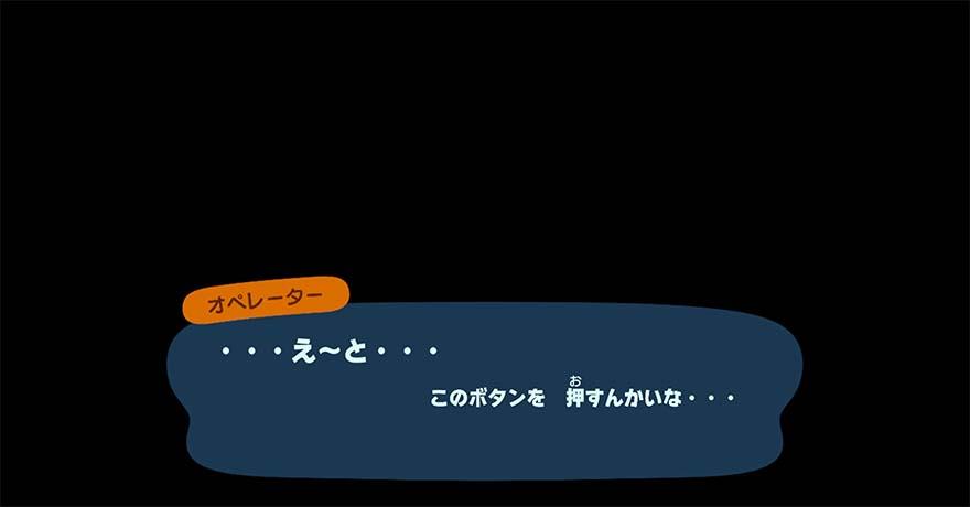 atsumori-kinkyu-tsunekichi10