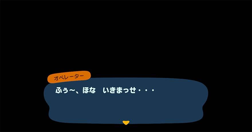 atsumori-kinkyu-tsunekichi11