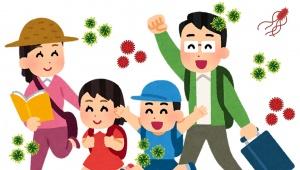【緊急事態宣言】コロナ疎開で東京脱出する者に怒り大炎上 / ええ加減にせえよ! 東京の自主路線「東京脱出した友人いたら縁切る」「新型コロナウイルス危機」