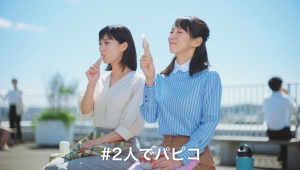 可愛らしい色々な表情に注目!吉岡里帆がパピコ新CMで11変化