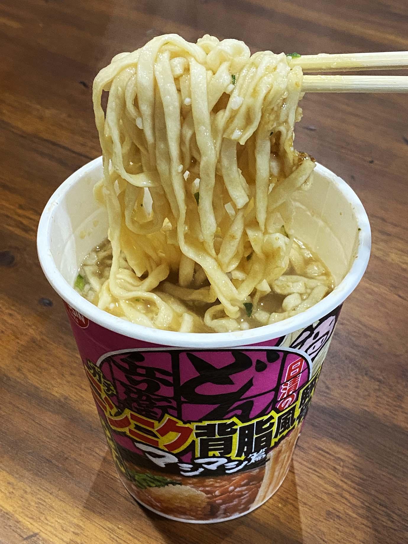 donbei-jiro1