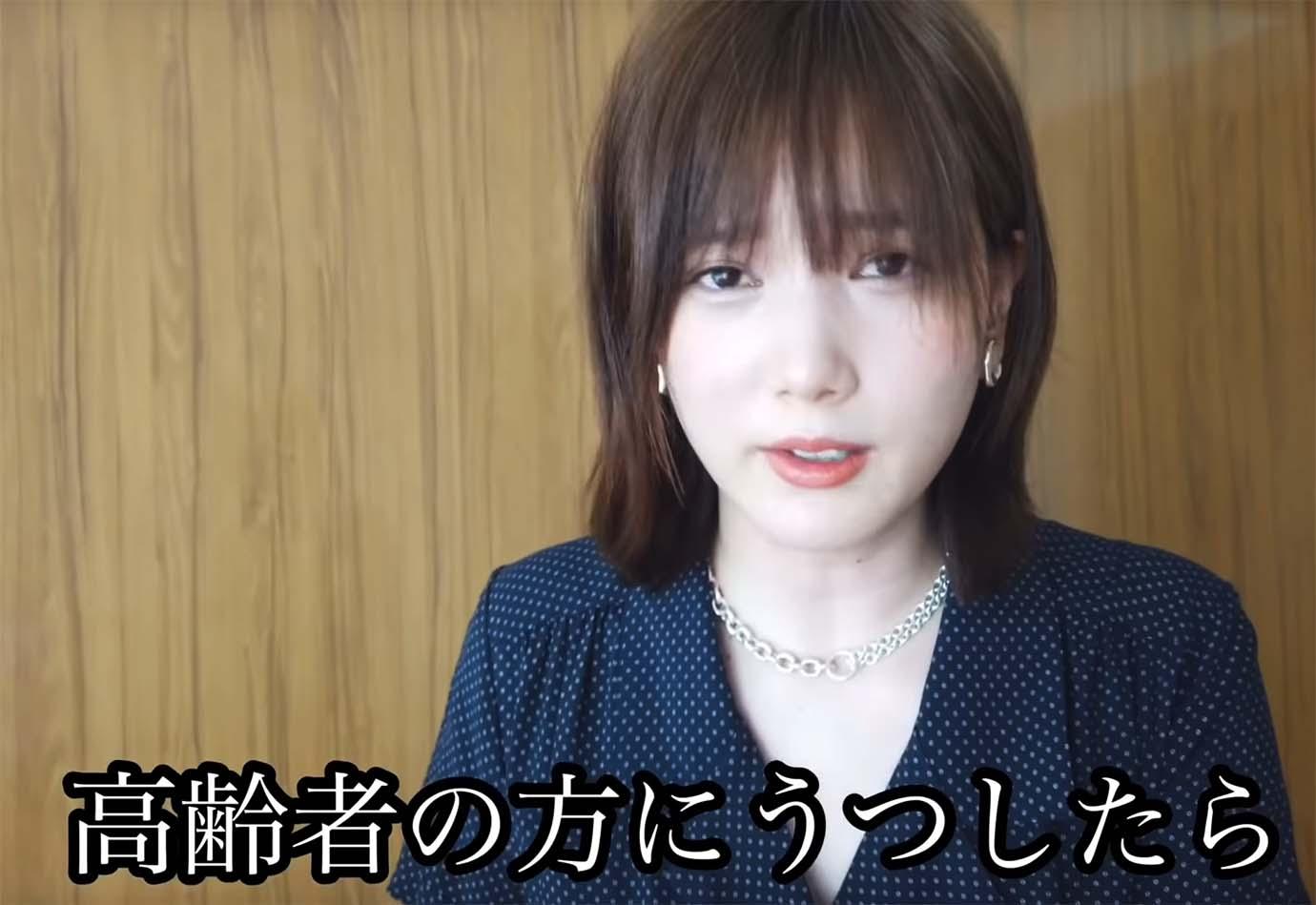 【MORE】本田翼(ばっさー)part50【ぐるナイ・ゴチ】 YouTube動画>13本 ->画像>156枚
