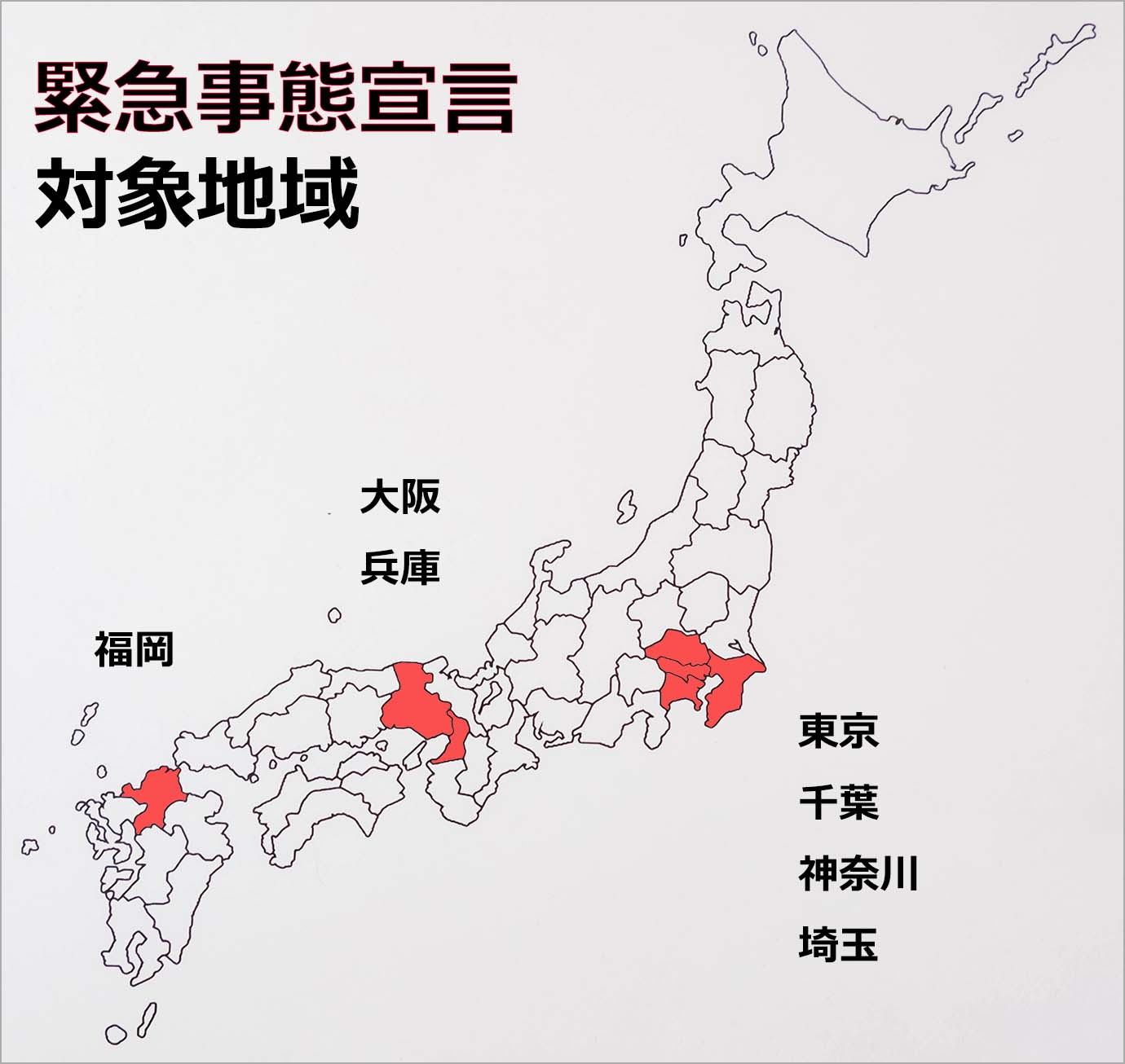 japan-emergency-declaration-maps