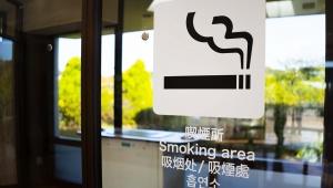 煙草生産停止を要請 / 国際結核肺疾患連合が煙草会社に製造販売停止を要請「新型コロナウイルスのリスク低減」