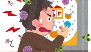 【新型コロナウイルス】パチンコ休業要請でパチンカー達から不満の声「めっちゃ辛い」「パチンコ行きたい」