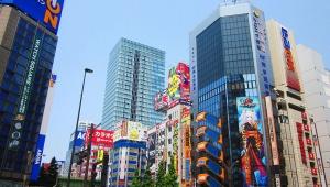 東京都 秋葉原 ライブカメラ / 定点カメラTokyo Akihabara Live Camera
