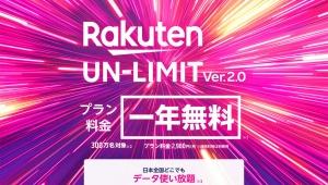 【衝撃】楽天モバイル公式サイトがアクセス不可能 / Rakuten UN-LIMIT契約者殺到で負荷か「新型コロナウイルスの影響では」